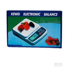 供应准确率百分百CK-5000g/1g高精度电子数码厨房秤
