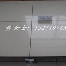陶瓷防静电地板架空活动地板重庆监控室机房防静电地板全钢架空活动地板图片