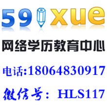 2015年云南学历提升毕业证学位证领取学历优势学历院校选择