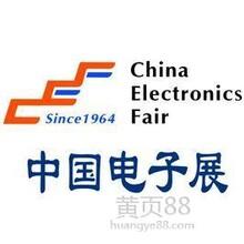2015年深圳电池展-中国锂电新能源展