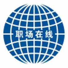 深圳网站开发4G手机增长