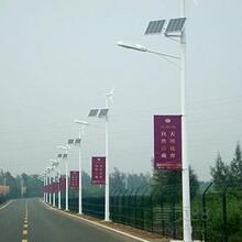 厂家供应LED太阳能路灯20-200W