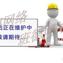 营销型网站建设提升用户体验才是真赢销南京网站建设制作