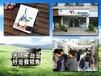 丰城小县城创业加盟AA国际动漫店