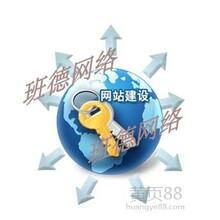 如何打造营销型网站南京营销型网站建设与制作领航者