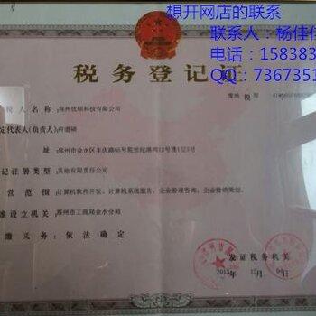 郑州优硕科技有限公司