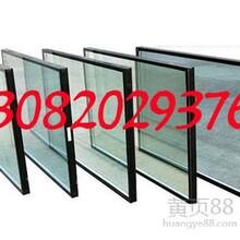门窗用中空玻璃邢台批发价格