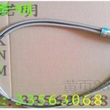 滨松A10014-35-0210石英光纤光导管