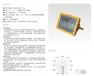 方形led防爆灯卖疯了厂家直销便宜处理方形防爆灯