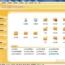 南京会员之星足疗洗浴管理软件