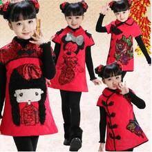 儿童冬季旗袍礼服喜庆新年唐装