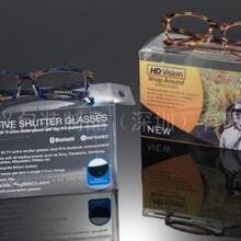 深圳龙岗平湖柯印透明吸塑玩具包装盒图片