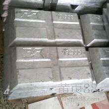 金属硅多晶硅硅粉99.1%图片