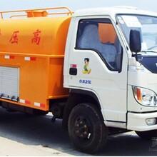 厂家直销福田时代高压清洗车清洗吸粪两用车
