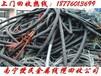 南宁工厂废料回收,南宁废旧金属回收公司