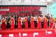 上海红地毯租赁公司上海地毯租赁上海庆典地毯租赁