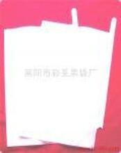 葡萄套袋,半透明葡萄袋,芒果袋