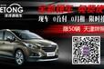 天津企业租车,选泽泽通让您省时又满意!