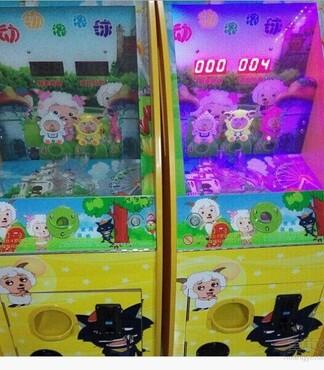 【动物滚滚球儿童游戏机_电玩游戏机价格|图片】-黄页88网