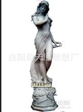 雕塑工艺品,象牙艺术品值多少钱?上海古玩拍卖鉴定