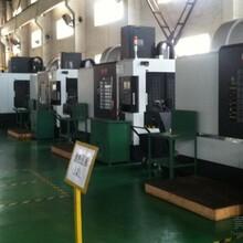 上海机械加工