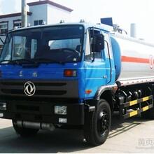 厂家直销国四东风153流动加油车12方油罐车