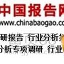 中国通用零部件市场格局调查与盈利战略研究报告(2015-2020)