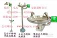 安全喷淋洗眼器,安全喷淋复合式洗眼器价格