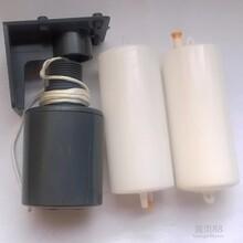 厂家批发供应塑料浮球/双浮球/70AB重锤浮球液位控制器