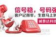 企业400电话可以使用手机拨打吗