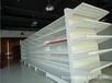 西安厂家直销超市货架背板超市货架背网超市货架