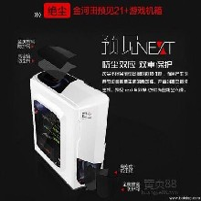 南宁全新i7台式组装电脑直销批发价格低价出售
