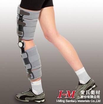 台湾爱民可调式伸缩膝支架OH-752关节固定支具按压式调整器