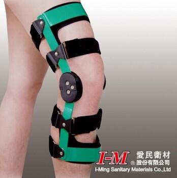 台湾爱民可调式伸缩膝支架OH-730R/L关节固定支具术后膝关节支撑架