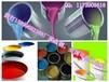 海口奥贝斯丙烯酸100%绿色环保产品价格优惠-丙烯酸涂料