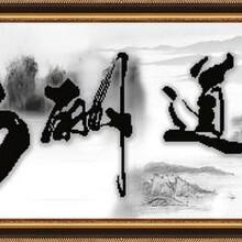 陕西魔方DIY钻石画厂家贵州钻石秀加盟贵阳十字绣丝带绣钻石画批发