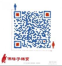 北京二手手表回收,二手名表,二手回收,名表回收