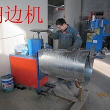 240L铁质垃圾桶机器制作
