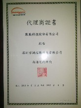 数能恒流ICNU501-1A30