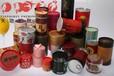 广西礼盒厂家提供最新礼盒定制,精美咖啡礼盒包装设计生产