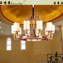 古香古色别墅餐厅灯客厅灯美式乡村吊灯酒店包间工程铁艺吊灯