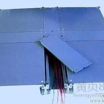 【线槽型网络地板价格_北京工程用线槽型网络地板139-119-48307_线