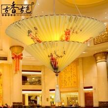 古香古色中式吊灯个性羊皮灯吊灯黄色伞形吊灯中国风灯具