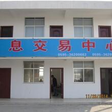 品牌好的信息交易中心中国物流园