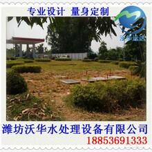 山东高唐县中小学校区中水回用处理设备改造项目厂家