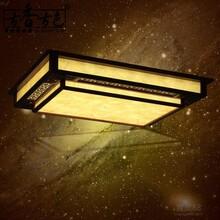 古香古色中式吸顶灯客厅灯具复古羊皮灯餐厅灯饰led客厅吸顶灯