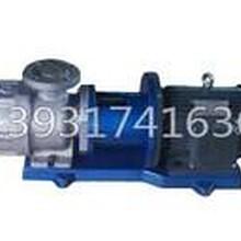 减压蒸馏真空出料泵真空出料齿轮泵泊头市海腾泵业名优产品图片
