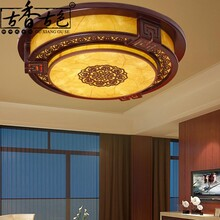 古香古色古典木质圆形吸顶灯客厅书房卧室羊皮灯茶楼复古吸顶灯