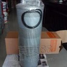 日立ZX200-6ZX200-3G液压回油滤芯4448402