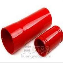 四川涂塑钢管厂家、供应商、价格